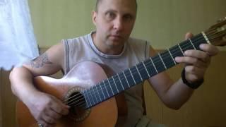 Уроки гитары.К Элизе-Бетховен 1 часть