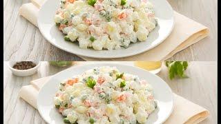 Insalata Russa... Olivier Russian Potato Salad (Как Приготовить Салат Оливье