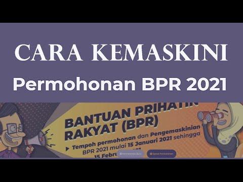 Permohonan Dan Kemasini Bantuan Prihatin Rakyat (BPR)
