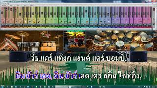 ซอมบี้♦เนื้อไทย♥คาราโอเกะX3♥