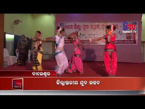 Balasore District Level Youth Festival Inaugurated