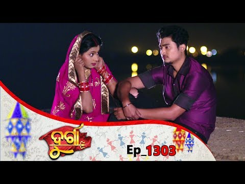 Durga | Full Ep 1303 | 9th Feb 2019 | Odia Serial - TarangTV