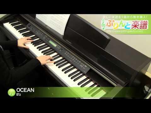 OCEAN / B'z : ピアノ(ソロ) / 上級