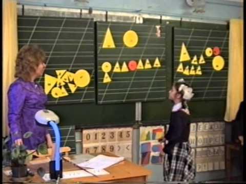 конспекты уроков математики в начальной школе на тему знакомство с понятием задача