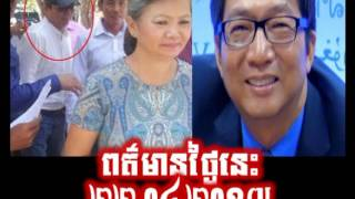 VOA Cambodia Hot News Today , Khmer News Today , Morning 23 04 2017 , Neary Khmer