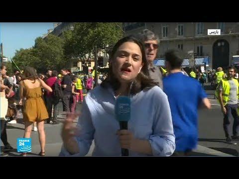 توقيف العشرات في باريس إثر مواجهات بين الشرطة ومحتجي -السترات الصفراء-  - نشر قبل 15 دقيقة