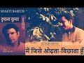 Dushyant kumar poetry reading shakti bareth mp3