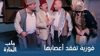 فوزية تطرد النمس .. وتضرب أبو بدر !