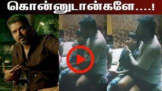 Bigil viral video