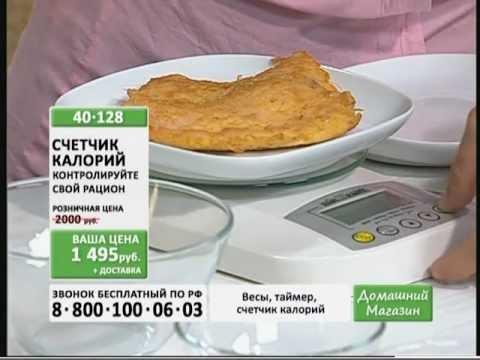 счетчик калорий для похудения программа скачать