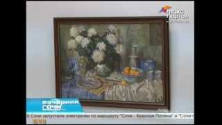 Сергей Андрияки показал, как рождается искусство