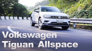 優質5+2 靈活大空間|Volkswagen Tiguan Allspace