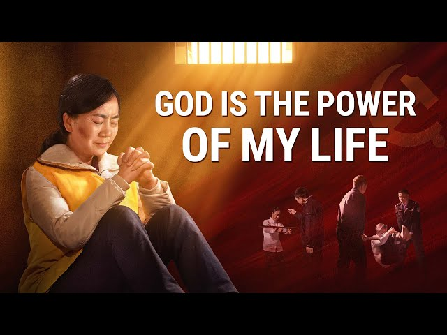 "God With Me | Short Film ""God Is the Power of My Life"" 