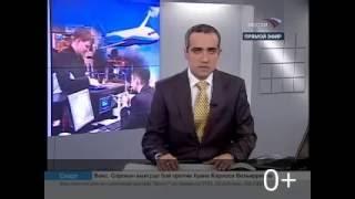 видео Квитанция воздушных и железнодорожных перевозок