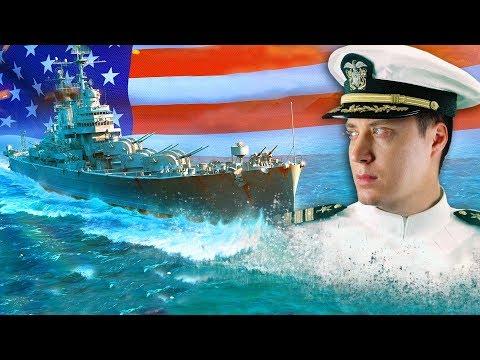 БОЕВОЕ БРАТСТВО! World of Warships! Играем на высоких уровнях!