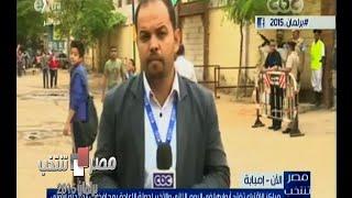 #مصر_تنتخب |  متابعة لسير العملية الانتخابية من داخل أحد لجان منطقة إمبابة