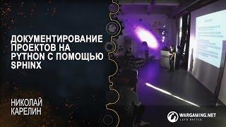 видео Полезность документирования