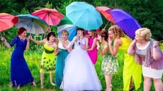 Радужная свадьба Андрея и Алёны Мялкиных