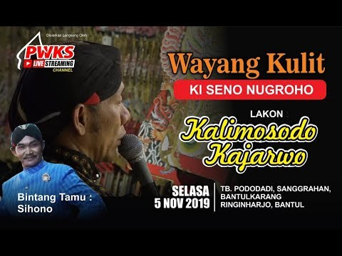 #pwkslive#livestreaming-pagelaran-wayang-kulit-dalang-ki-seno-nugroho-lakon-kalimosodo-kajarwo
