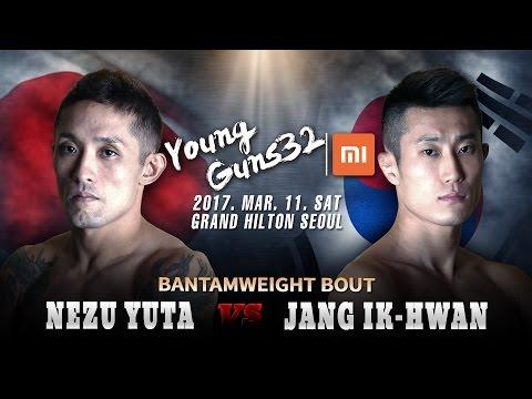 XIAOMI ROAD FC YOUNG GUNS 32 Nezu Yuta(네즈 유타) vs Jang Ik-Hwan(장익환)