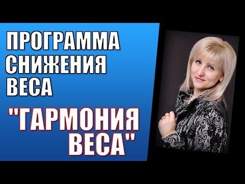 СНИЖЕНИЕ ДАВЛЕНИЯ БЕЗ ЛЕКАРСТВ