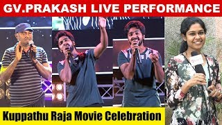 kuppathu Raja Movie Celebration at Saveetha Dental College