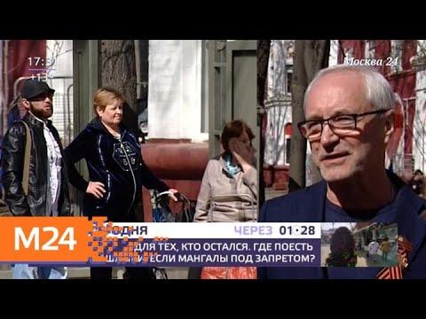 По улице Толбухина восстановлено автобусное движение - Москва 24