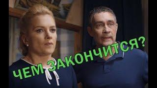 Сериал Челночницы 2 сезон Чем закончится?