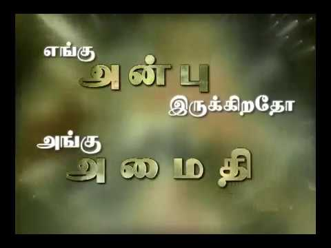 Thought For Today In Tamilwhat Is Peace
