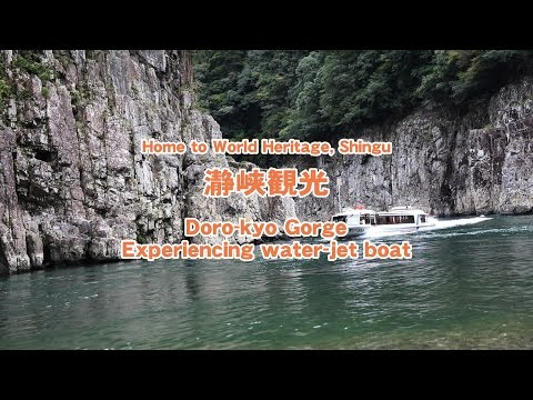 World Heritage Shingu Japan. Doro-kyo Gorge, Experiencing water-jet boat