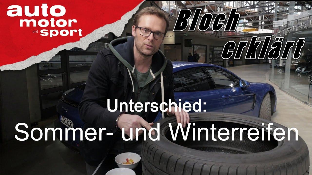 sommer und winterreifen unterschied bloch erkl rt 6 auto motor und sport youtube. Black Bedroom Furniture Sets. Home Design Ideas