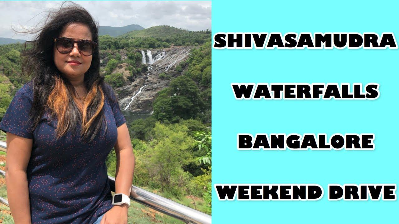 Bangalore SightSeeing ShivaSamudra ( barachukki )Waterfalls weekend drive