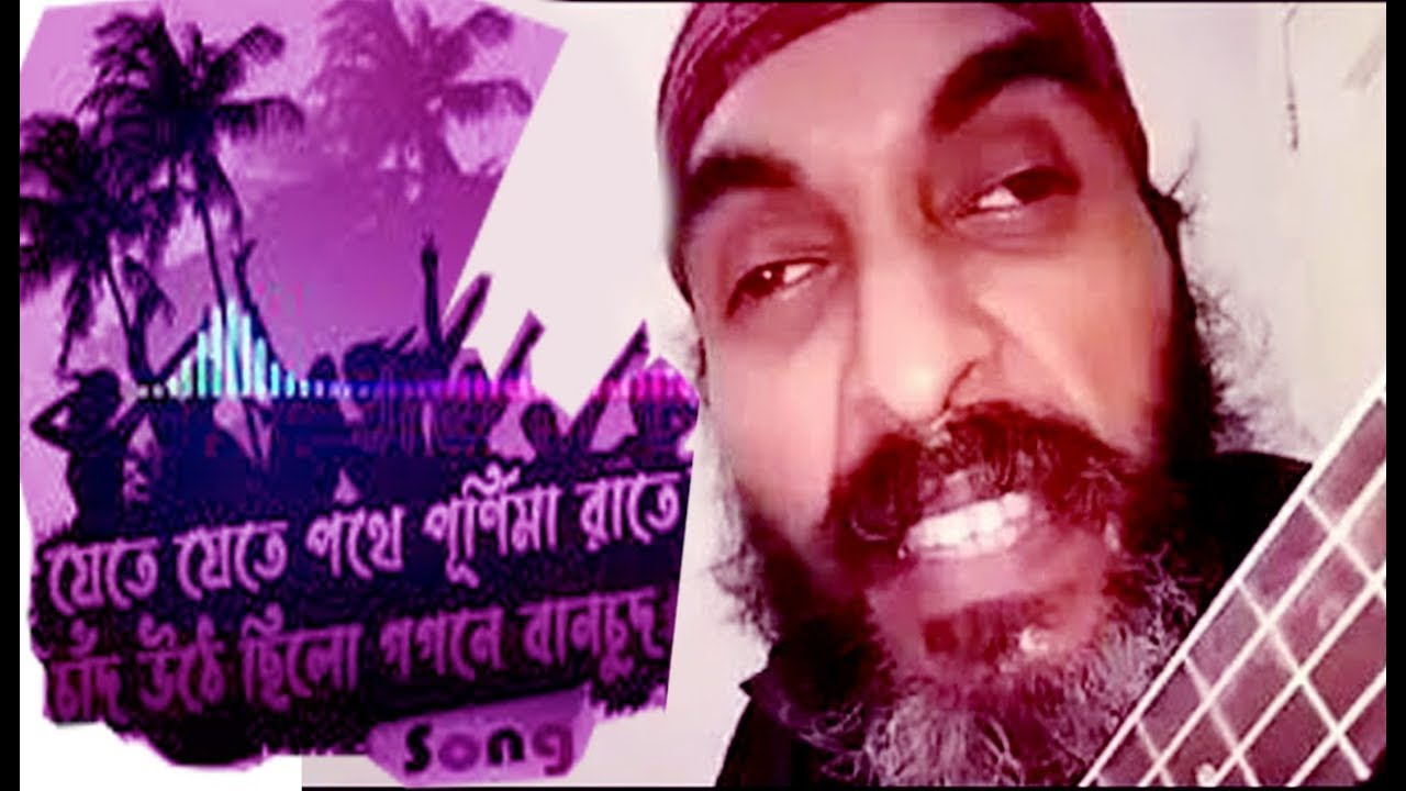 Jete Jete Pothe Purnima Rate Chad Uthechilo gogone Funny Song   Roddur Roy Funny Song   The Mbc Ltd