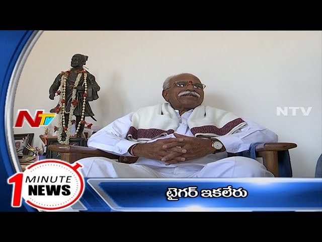 One Minute News BY NTV | Todays Top Trending News In One Minute | NTV