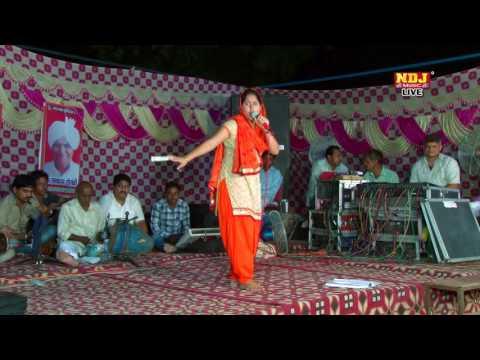 Preeti Choudhary Hit Ragni 2016 | इश्क़ बुरा जंजाल जगत । Popular Haryanvi Ragni 2016 | NDJ Music