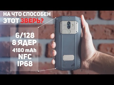 На что Способен Смартфон с таким Железом? Обзор и краш тест Blackview BV9000 Pro