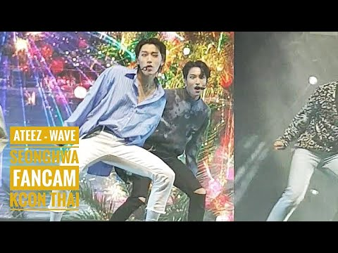 ateez aurora woo young focus the show 190716 youtube ateez aurora woo young focus the