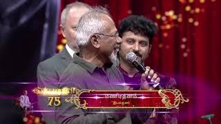 Maniratnam speech - Ilaiyaraaja 75