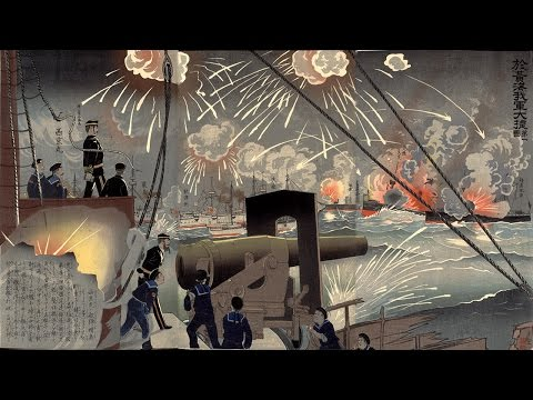 中日1895 甲午黃海海戰警示錄 Sino-japanese Battle of Yellow sea Erster Japanisch-Chinesischer Krieg