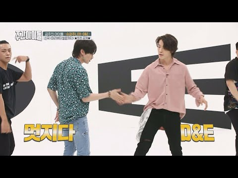 [Weekly Idol EP] A NEW SONG by SUPERJUNIOR D and E