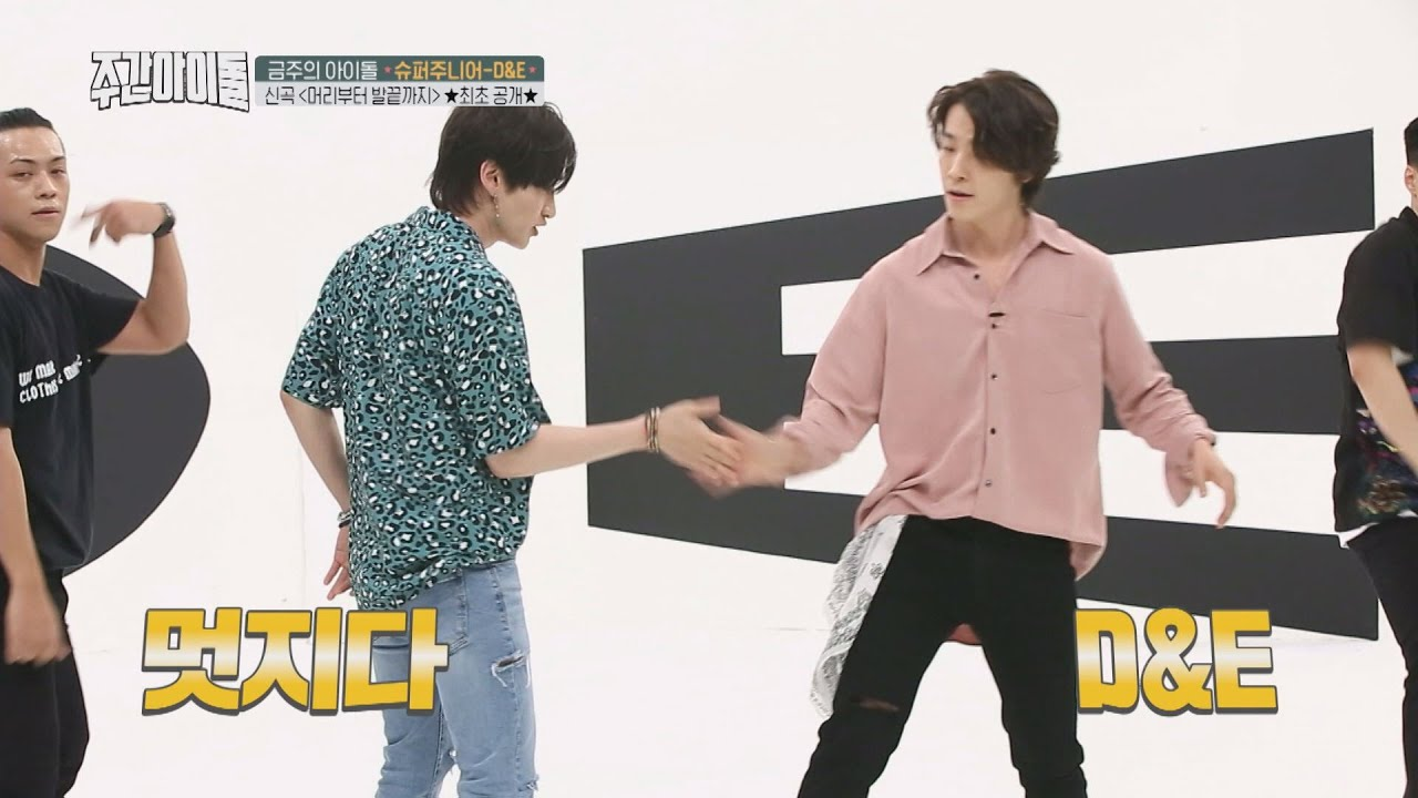 [Weekly Idol EP 368] A NEW SONG by SUPERJUNIOR D and E