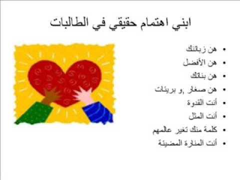 برنامج تعليم القيادة باللغة العربية