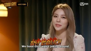 Ailee [에일리] @ Mnet Good Girl Ep.3 [Eng Sub]