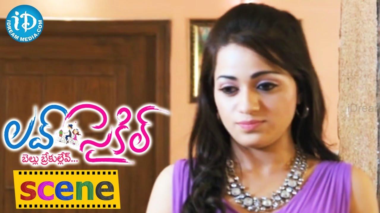 Love Cycle Movie Scenes Srinivas Insults Reshma In Public