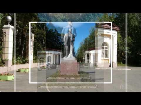 Ozersk Озерск Челябинская область