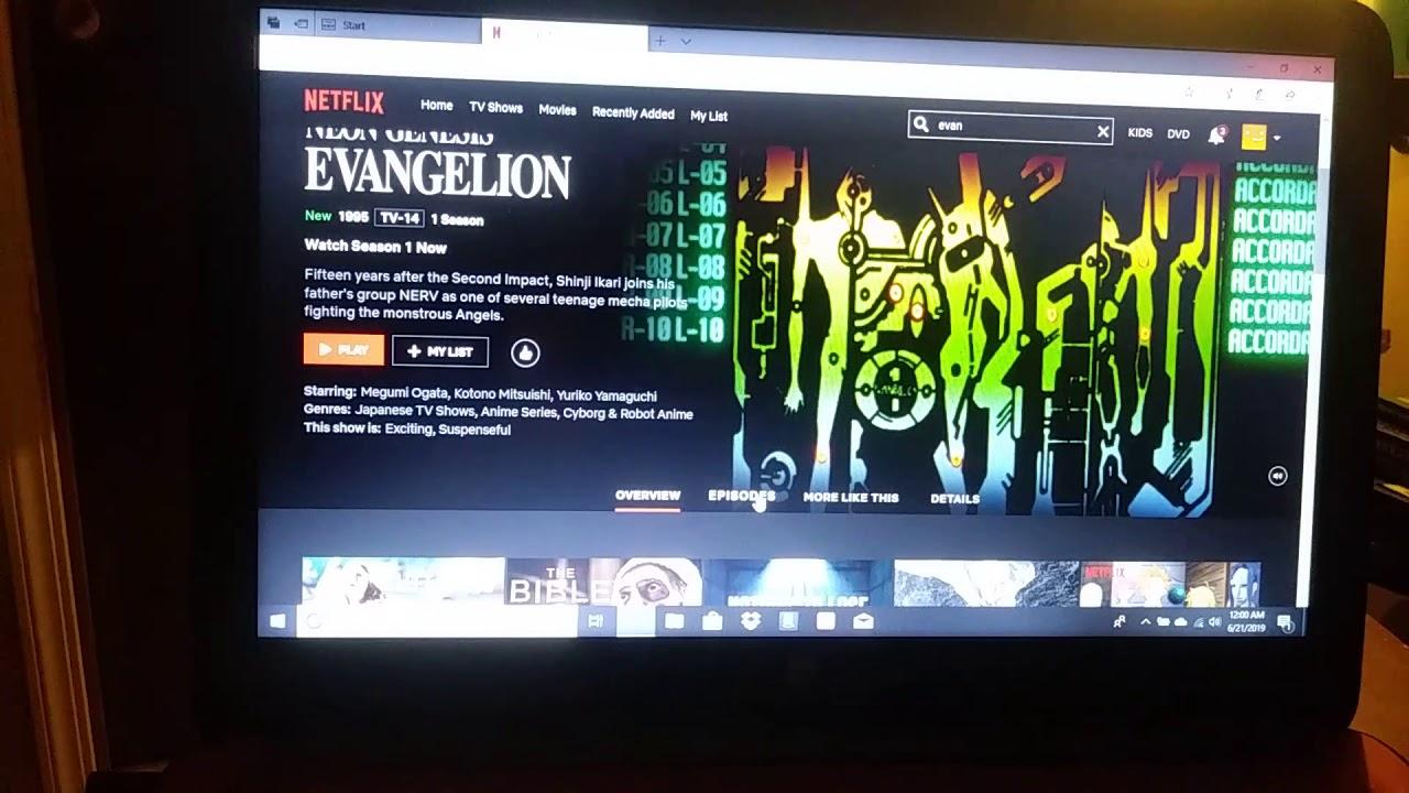 Neon Genesis Evangelion Stream