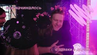 Download Даниззка || Даня Кашин и Лиззка || Ты снова лучше всех❤️ Mp3 and Videos