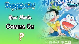 Doraemon: Nobita's New Dinosaur Watch Online Movies