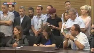 فيديو..قانون إسرائيلي يشدد الخناق على معارضي الإستيطان