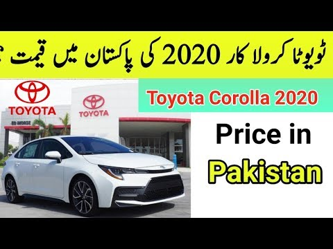 Toyota Corolla 2020 Car Price In Pakistan And Launched Date Youtube